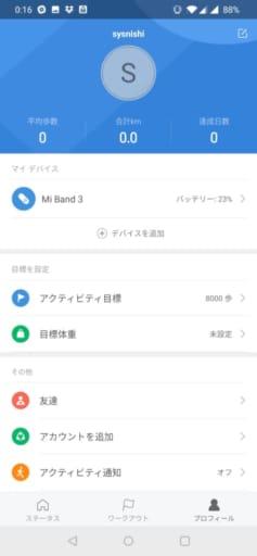 Mi Band 3追加完了