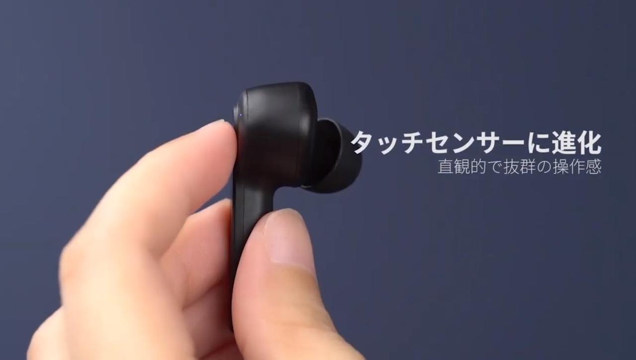 SOUNDPEATS TrueCapsule|タッチセンサーで操作