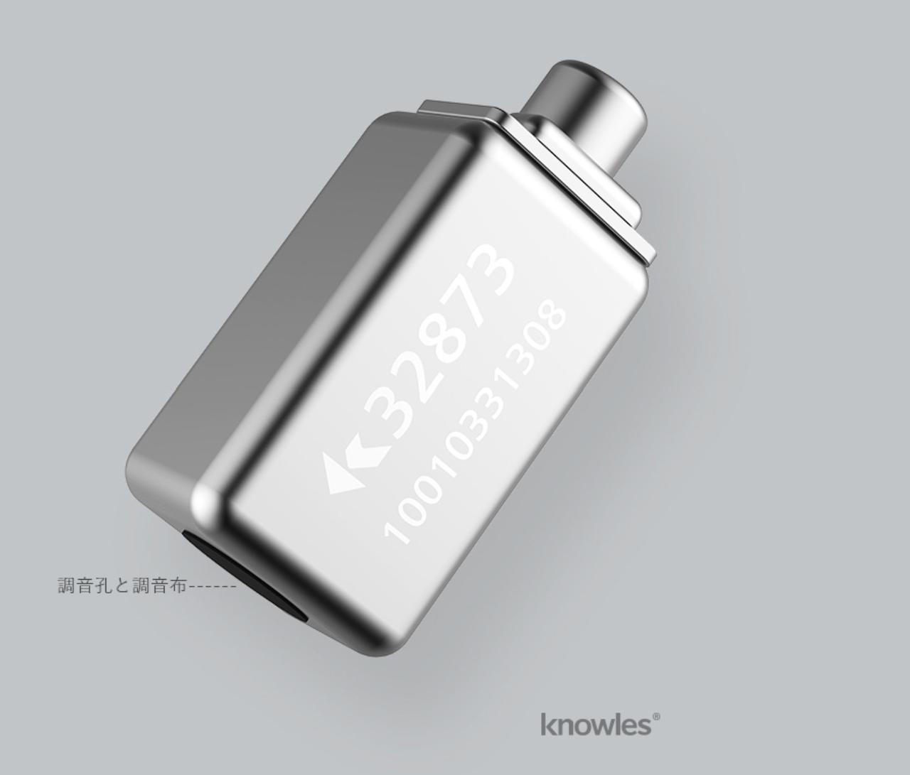 SIMGOT EM2はデュアルドライバで臨場感・迫力たっぷり、ハイレゾ音源にも対応