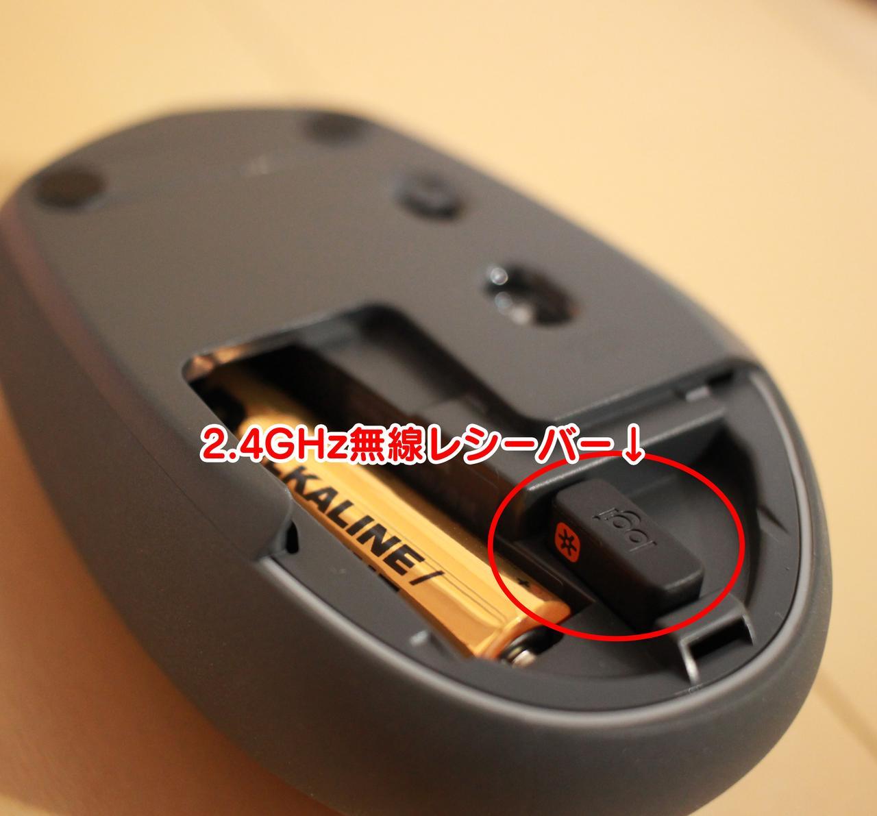 logicoolBluetooth & 2.4GHz無線対応で2台を切り替えながら操作可能