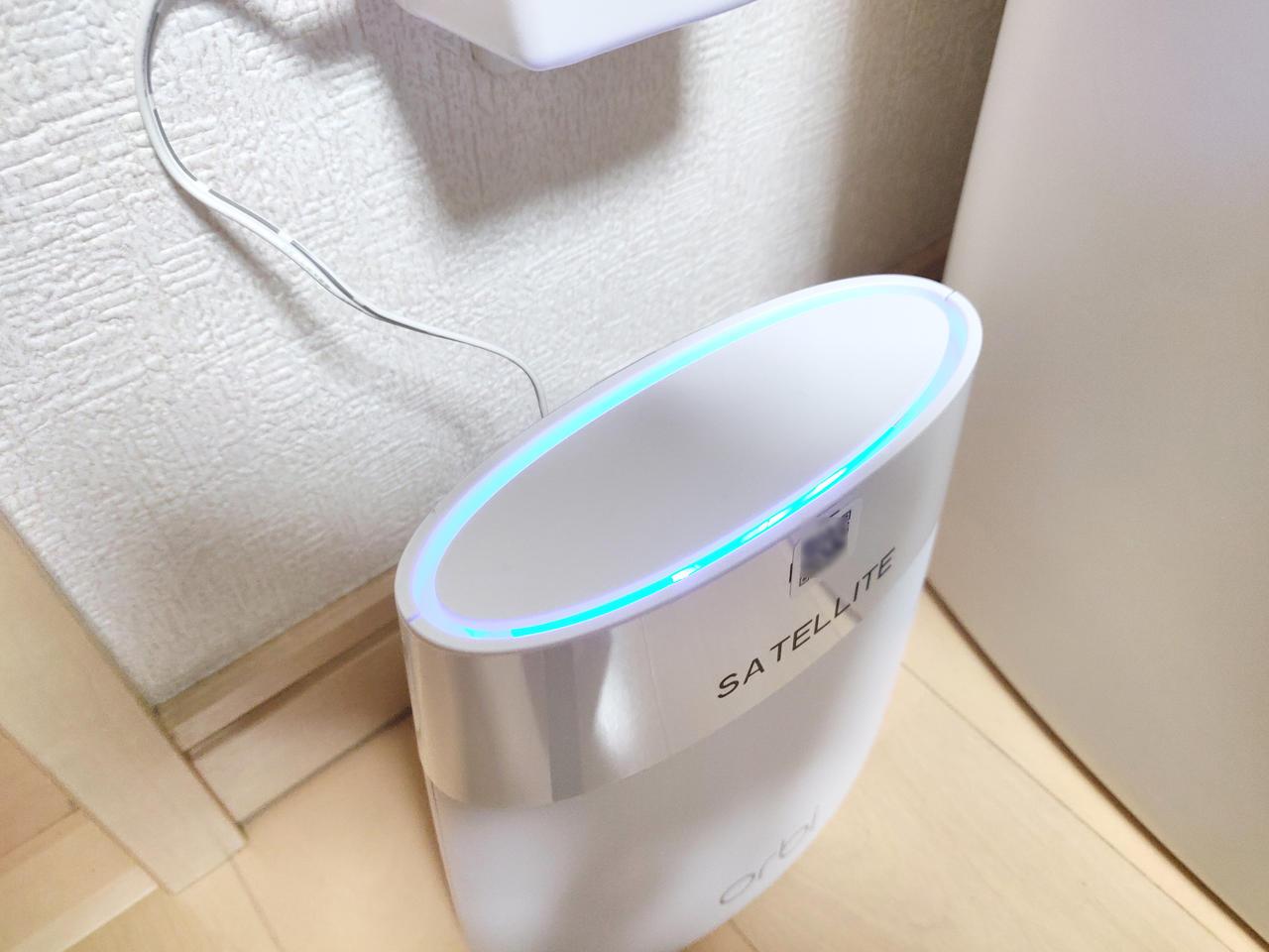 ルータとの接続が良好なら青に光ります