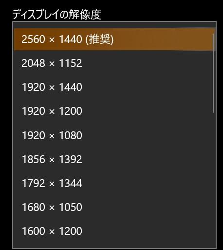 cocopar zg-125-2kpは2560x1440(2K)の高解像度