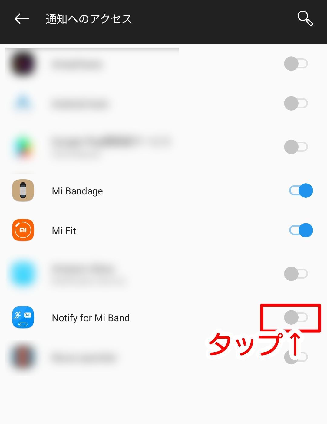 「Notify for Mi Band」をオンにします
